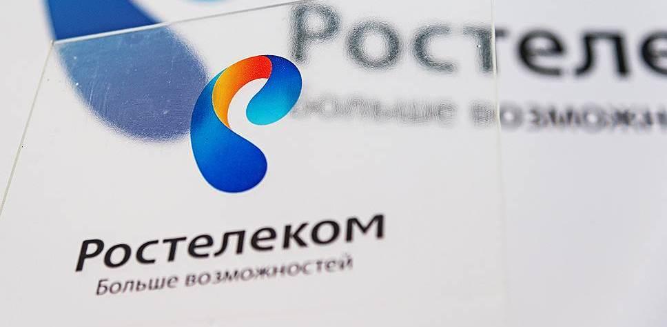 «Ростелеком» подписал соглашение о сотрудничестве с ПАО «КАМАЗ»
