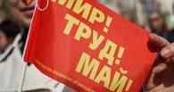 1 мая в Тамбове состоится сразу два митинга