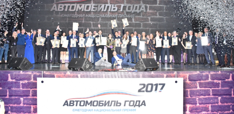 KIA Optima и KIA Picanto названы «Автомобилями года в России»