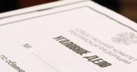 В Мичуринске по факту смерти молодой женщины возбудили уголовное дело