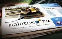 Москвичка выставила душу на интернет-аукцион