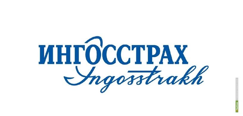 Итоги деятельности «Ингосстраха» по страхованию путешествующих и страхованию ответственности туроператоров за 2012 год