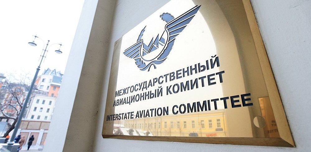 Специалисты назвали причину падения самолета в Кершинское водохранилище