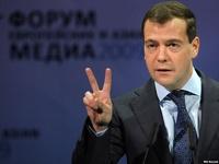 Медведев позвал россиян на выборы президента