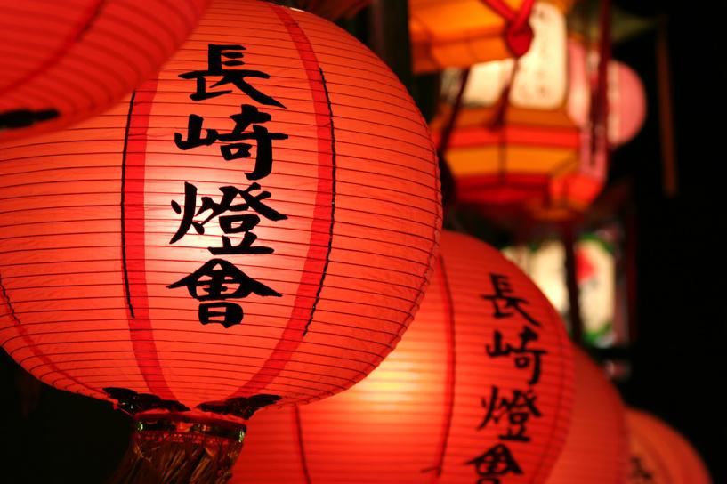 Тамбовчане отметят китайский Новый год