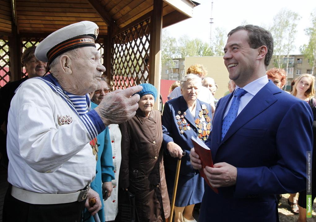 """Дмитрий Медведев: """"Олег Иванович, если бы хотел что-то подмарафетить, не смог бы"""""""