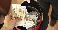 Сотрудник регионального УМВД России подозревается в получении взятки