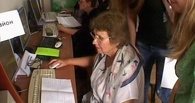 Тамбовские пенсионеры приняли участие в чемпионате компьютерной грамотности