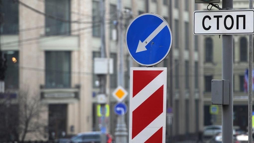 Машинам въезд запрещен! Полная карта перекрытых улиц на День города