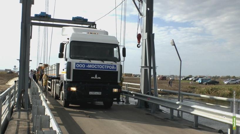 На Тамбовщине появился «собрат» питерских мостов