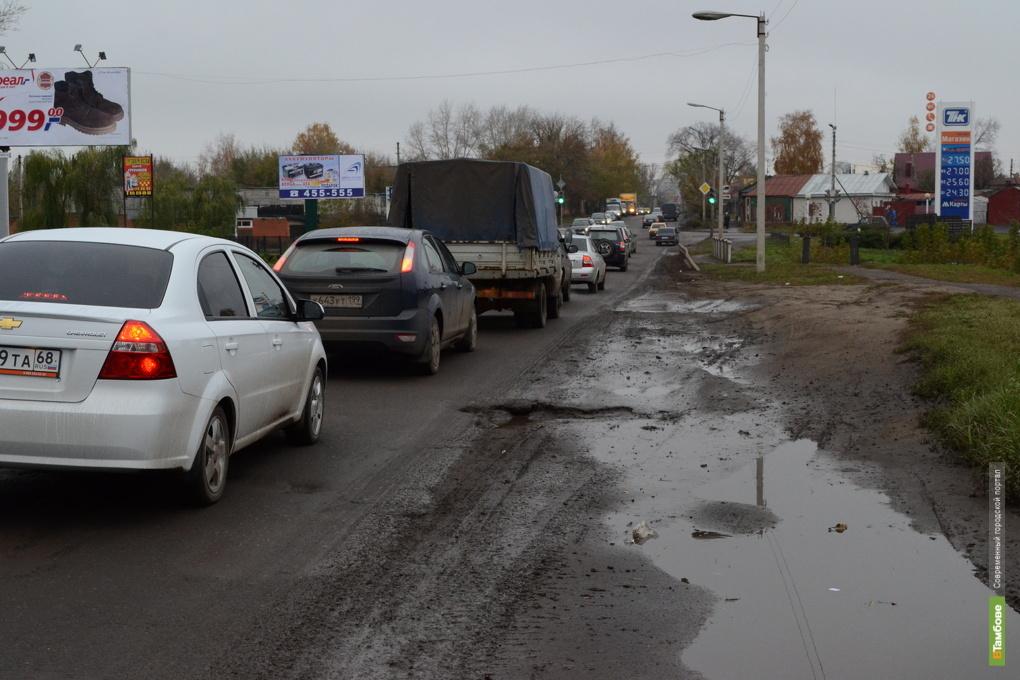 Тамбовские власти подсчитали затраты на ремонт дорог