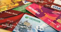 Банкиры предлагают запретить зарплаты наличными