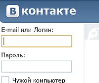 «ВКонтакте» сделает платные «лайки» для талантливых авторов