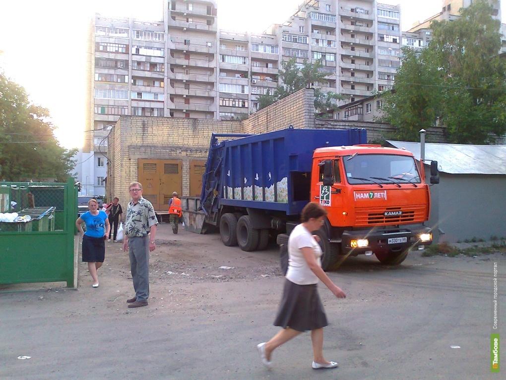 Экологи просят тамбовчан поделиться мусором