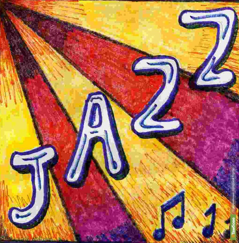 Тамбовские студенты исполнят джазовую и рок-н-ролльную классику