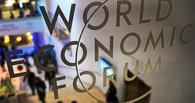 Россия поднялась на 11 позиций в мировом рейтинге конкурентоспособности