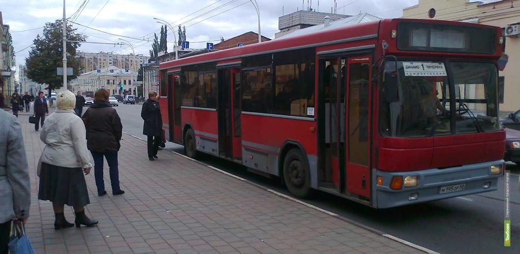 Общественный транспорт в субботу не будет ездить по площади Ленина