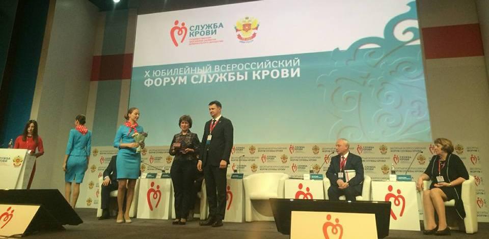 За развитие донорства замначальника облздрава вручили медаль