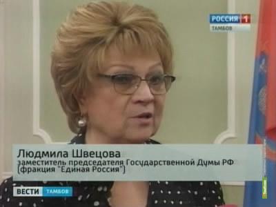 В Тамбов с визитом прибыла зампред Государственной Думы