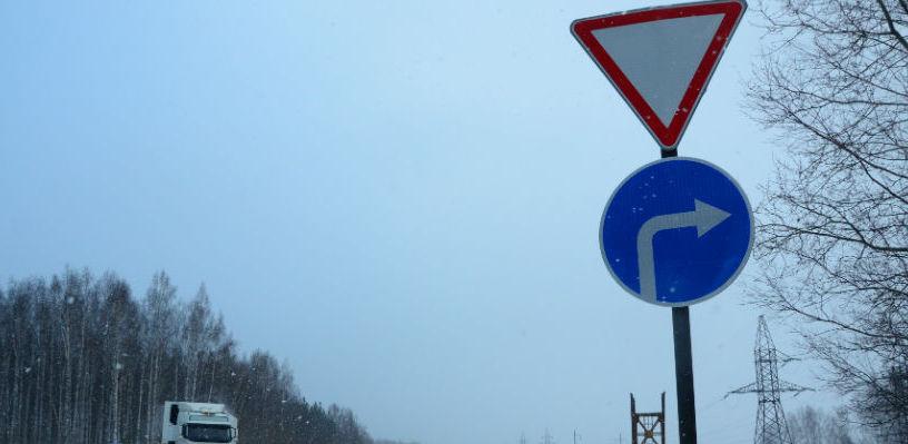 В Моршанском районе на время пропали 26 дорожных знаков