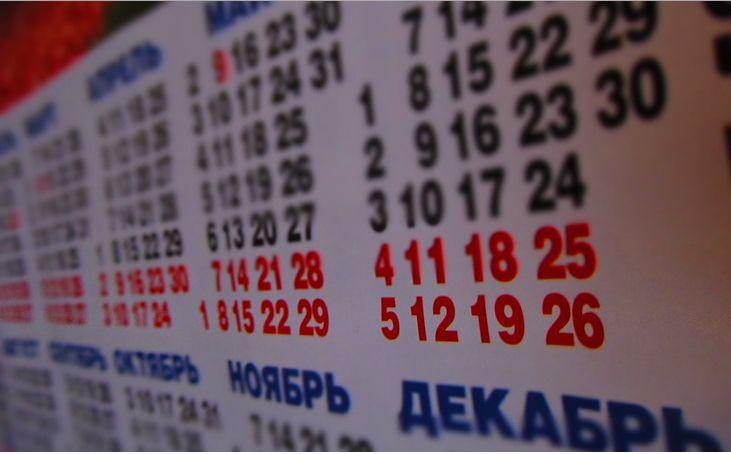 В 2015 году россияне отдохнут в праздники 26 дней