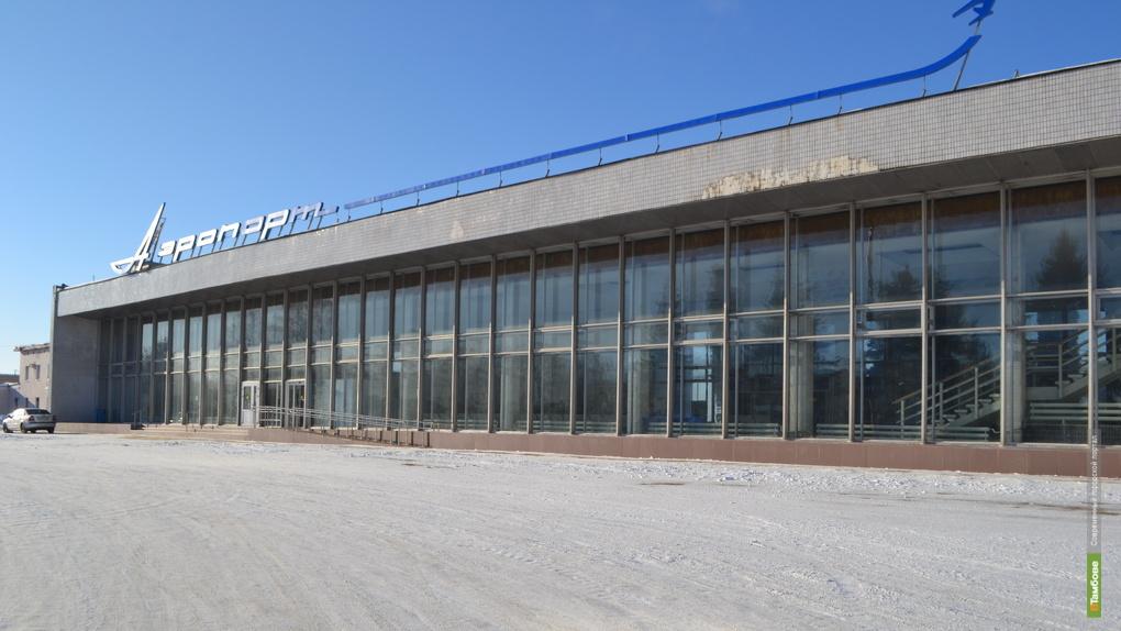 Обновлённый и безопасный: в 2018 году будет готов проект реконструкция тамбовского аэропорта