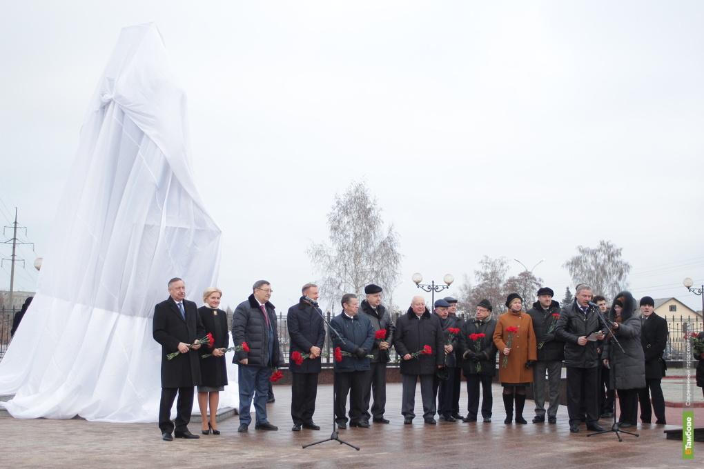 В Тамбове открыли памятник Вернадскому