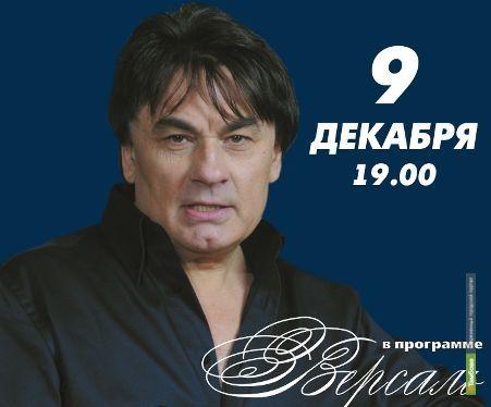 Александр Серов порадует концертом тамбовских фанатов