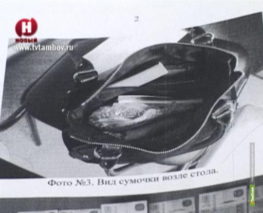 Преподавателя тамбовского вуза осудят за взятку