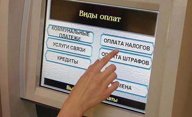 Налог на интернет в России начнут собирать уже с осени