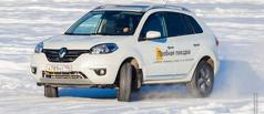 Цвета и краски: изучаем посвежевший интерьер Renault Koleos