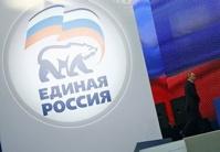 «Единороссы» активизировались: они запускают пять проектов