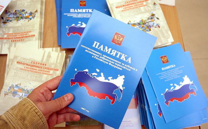 Соотечественников из Киргизии приглашают переехать жить в Уварово