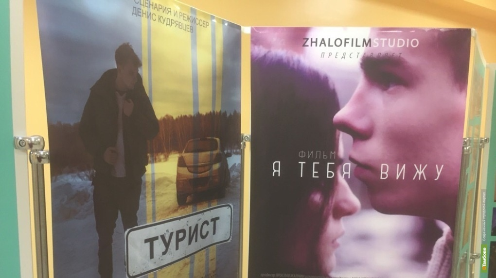Авторская колонка: в фильмах тамбовского режиссёра снялись Георгий Мартиросьян и Олег Фомин
