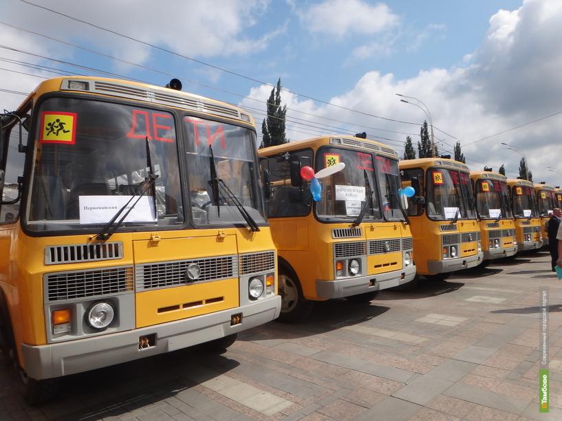 В распоряжение районных школ Тамбовщины поступил 41 новый автобус