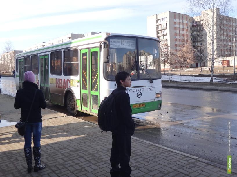 Все автобусы Тамбовской области за год оборудуют ГЛОНАСС