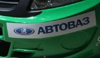 Французы не будут увольнять главу АвтоВАЗа