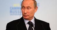 Путин обошел Обаму в голосовании «Человек года» по версии американского журнала