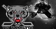 ХК «Тамбов»: в новый сезон с новыми игроками