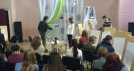 В «молодёжке» стартовал трёхдневный мастер-класс бельгийского художника