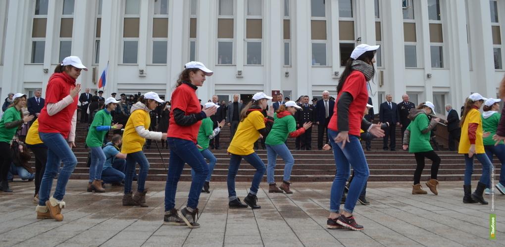 В Тамбове прошёл флешмоб в рамках акции «Сложности перехода»