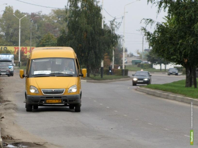 Жители Тригуляя смогут добираться на работу в Тамбов вовремя