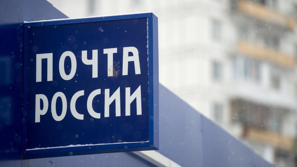 Тамбовчане рассказали, почему недовольны «Почтой России»