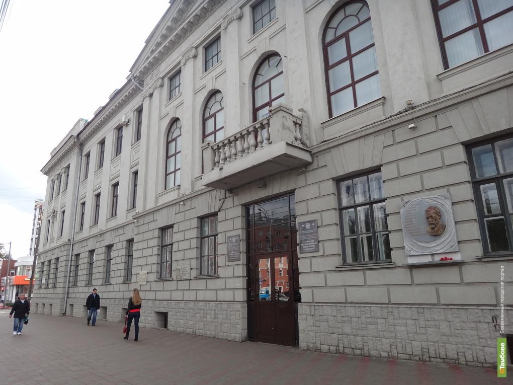 ТГТУ прорекламировал свои образовательные услуги в Люксембурге