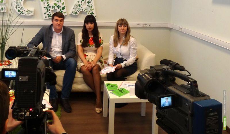 В рамках «Студенческой весны — 2014» в Тамбове запустили видеоблог