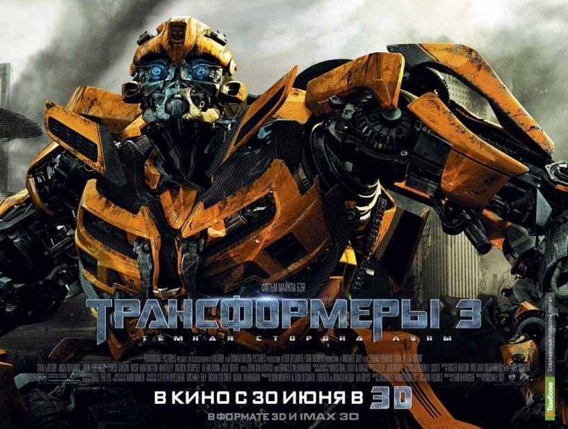 """""""Трансформеры 3"""" стали самым прибыльным фильмом Paramount"""