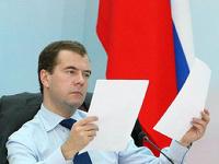 Последнее слово Дмитрия Медведева — он станет премьером