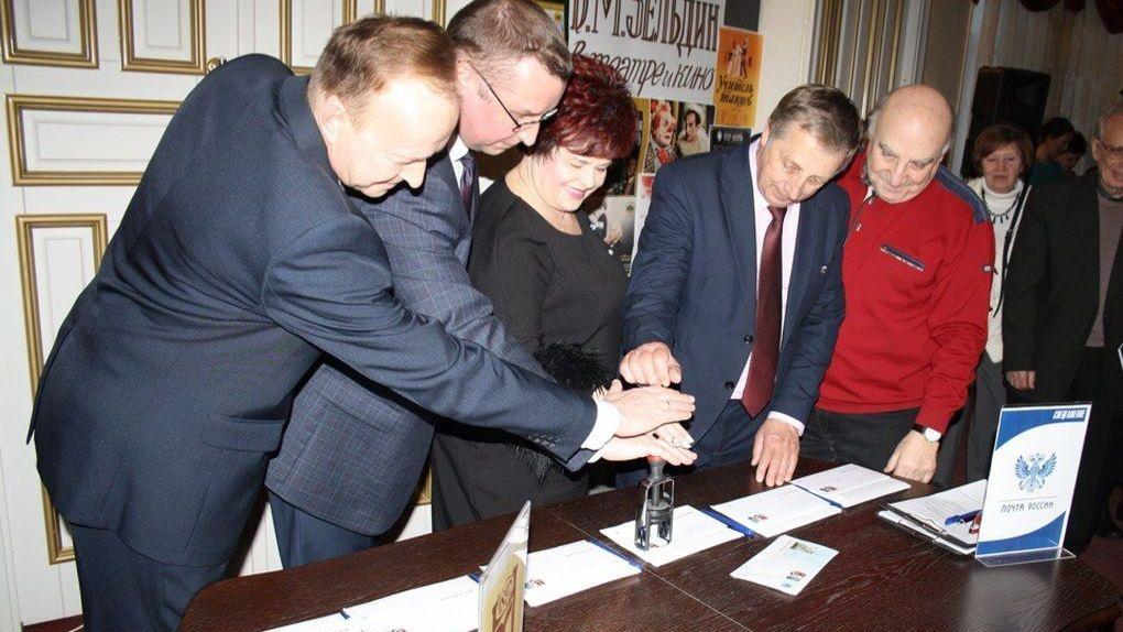 В Мичуринском драмтеатре погашено почти 500 марок с Владимиром Зельдиным