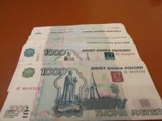 Мошенники исцеляли пенсионерку по телефону за денежное вознаграждение
