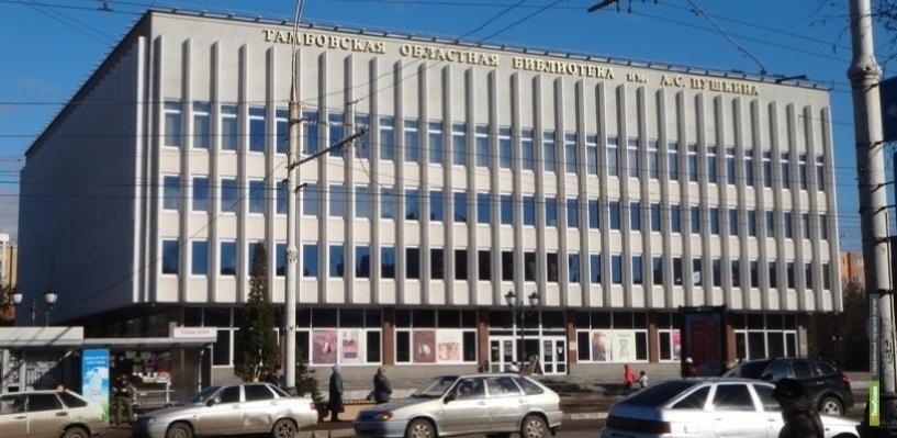 В Пушкинской библиотеке создали условия для маломобильных жителей